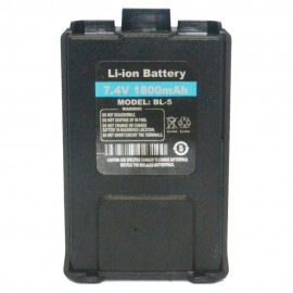 Battery BL-5 1800mAh
