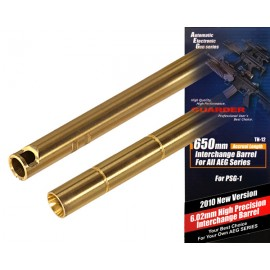 High Precision 6.02 Interchange Barrel 650mm for PSG-1 [Guarder]